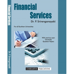 FINANCIAL SERVICES (ISBN-13: 978-93-5267-886-0)